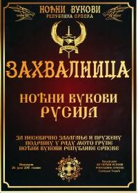 Республика Сербская_новый размер_новый размер