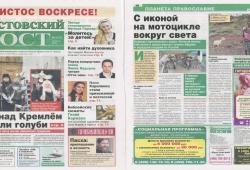 Крестовский мост_новый размер