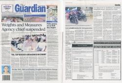 Guardian_новый размер_новый размер_новый размер