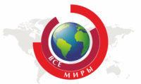 Официальный сайт путешественника Юрия Волкова